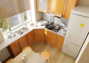 small kitchen 8