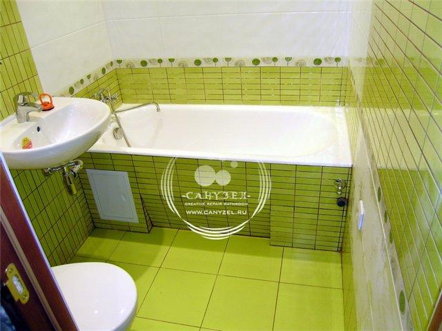 green bathroom 9