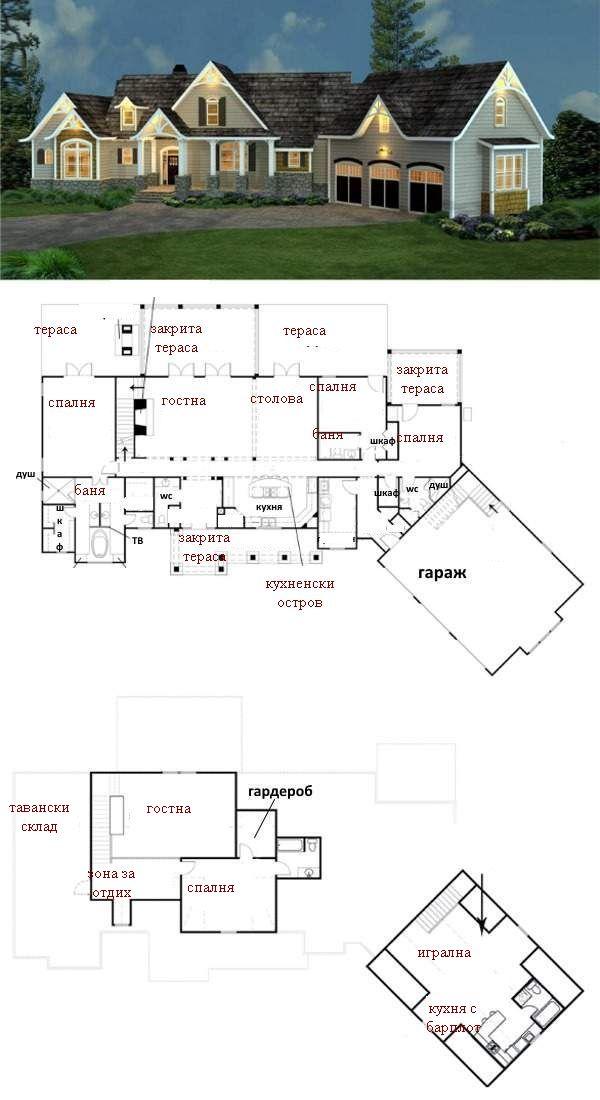 Проект за дизайн на втория етаж