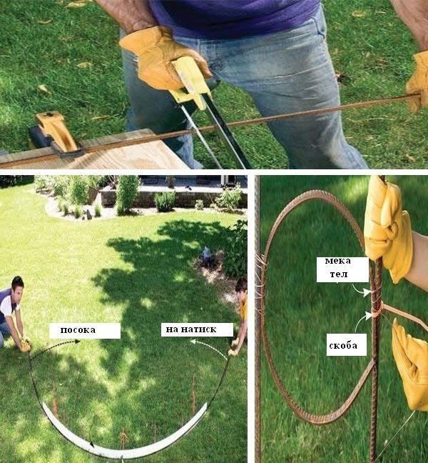 Направи си сам метална арка за градината