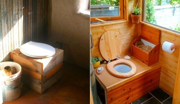 Направи си сам: Био тоалетна