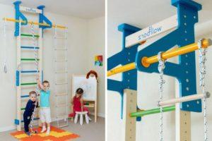 Шведска стена у дома,  за да може детето да се движи много дори при лошо време