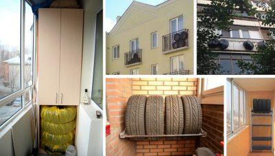 Съвети за съхранение гумите на балкона